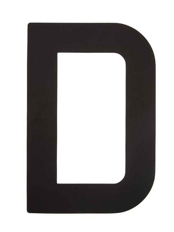 Segelsiffra D, 30cm