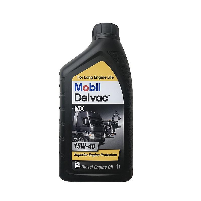Motorolja Mobil Delvac 15W-40 1 liter