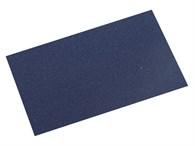 Kapellväv mörkblå 2m