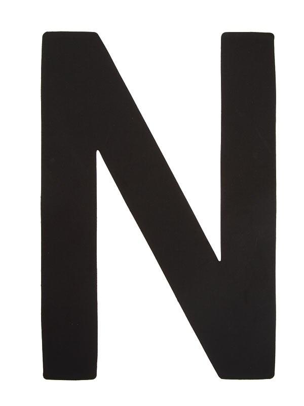 Segelsiffra N, 38cm