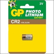 Batteri CR2.