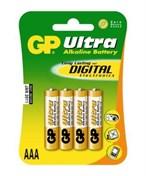 Batteri LR03 AAA 4-pack